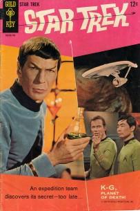 KG, planète de la mort [Gold Key #1 et #29;1967 et 1975] St1A
