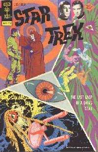Death of a Star [Gold Key #30;1975] St30